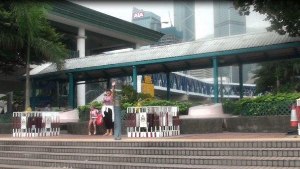 паромный терминал