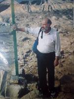 Роман в пустыне Негев -1