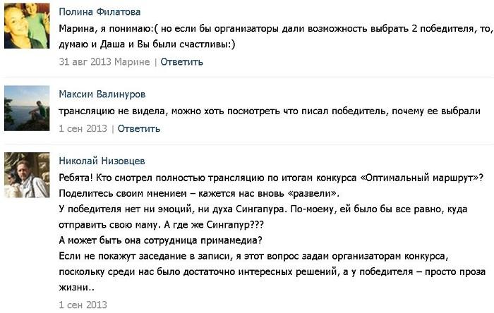 Приммед_3