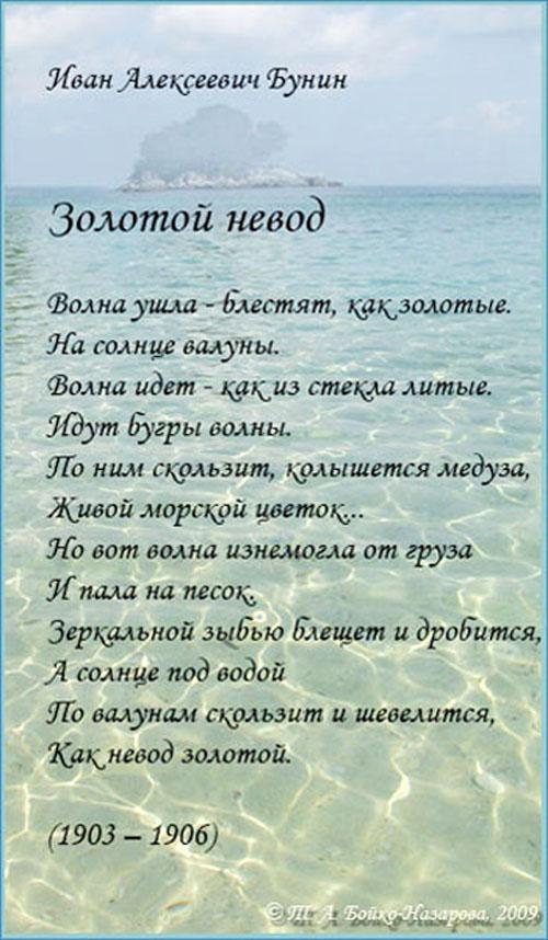 bunin-07