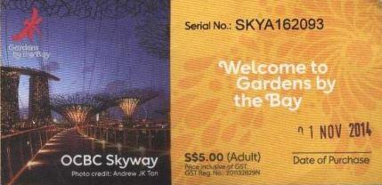 Билет в Сады у залива
