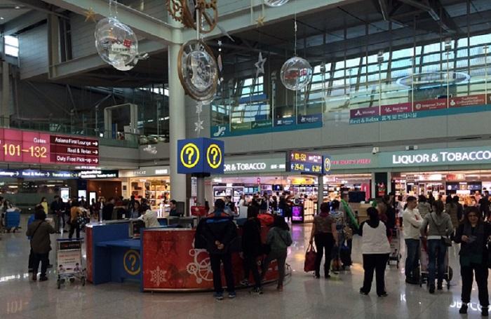 В аэропорту Ичхон