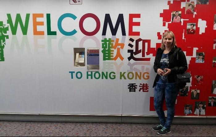 Д_П_Гонконг
