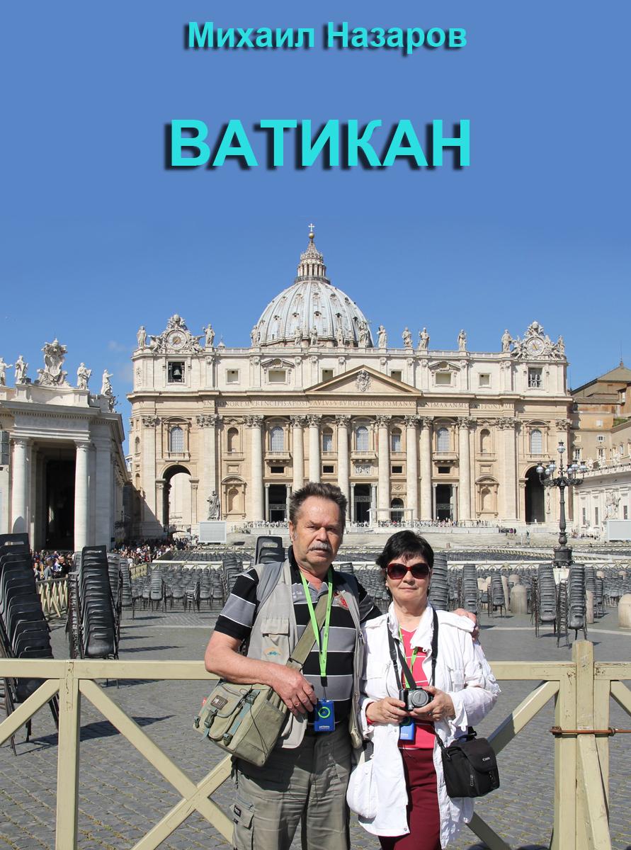 Title-Vatican