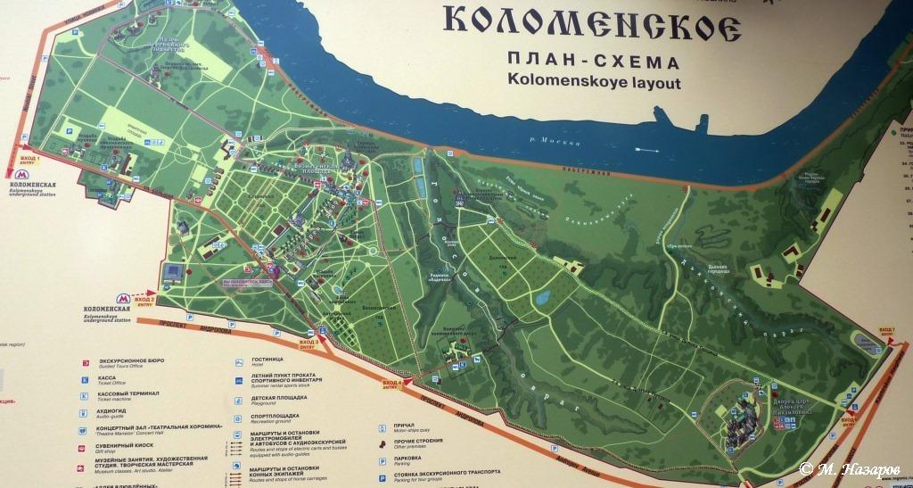 План–схема Коломенского