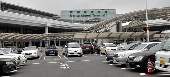 japan-tokyo-airport-chiba-narita