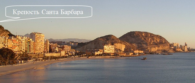 AlicanteViewFromBalcony