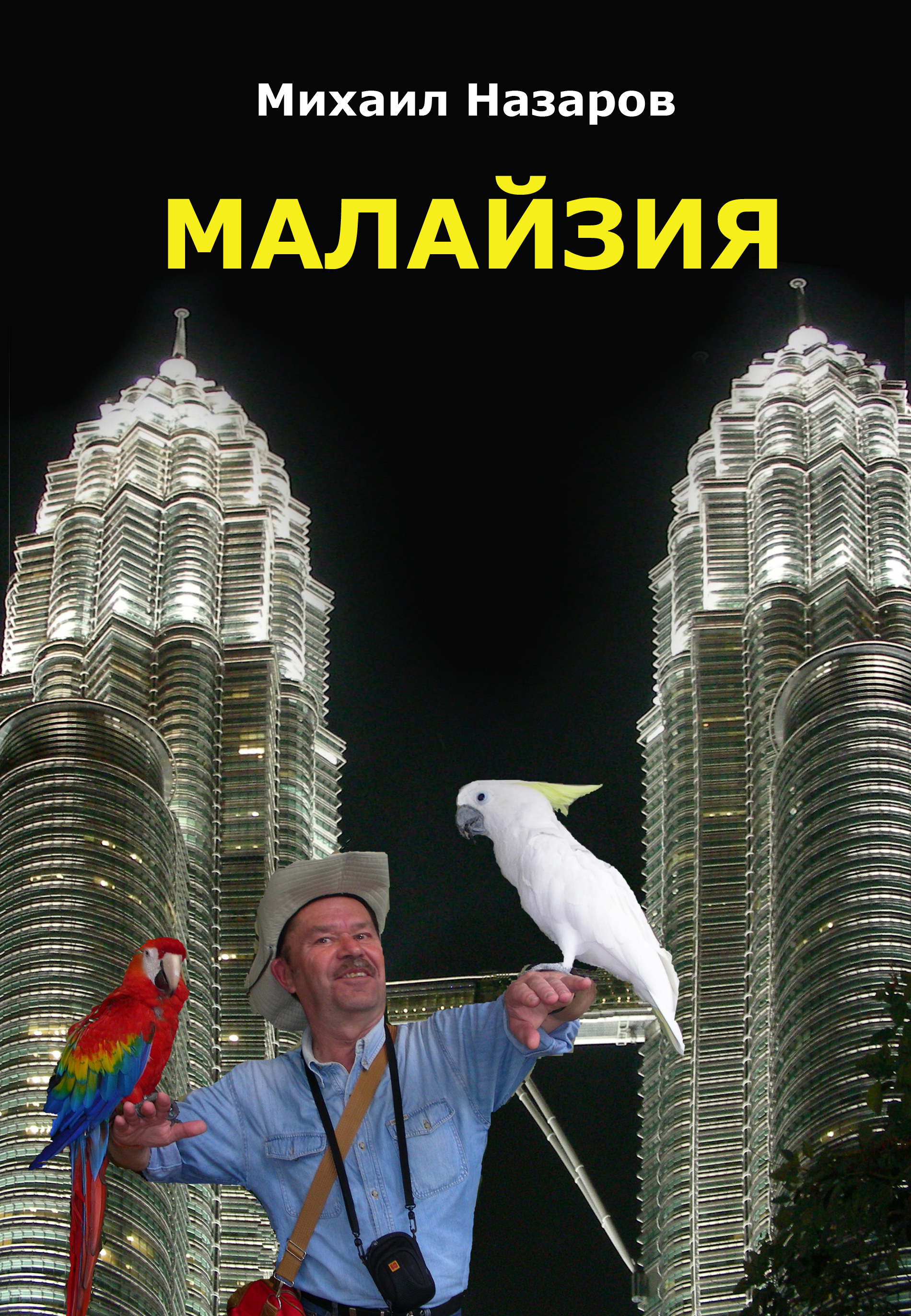 Title-Malaysia