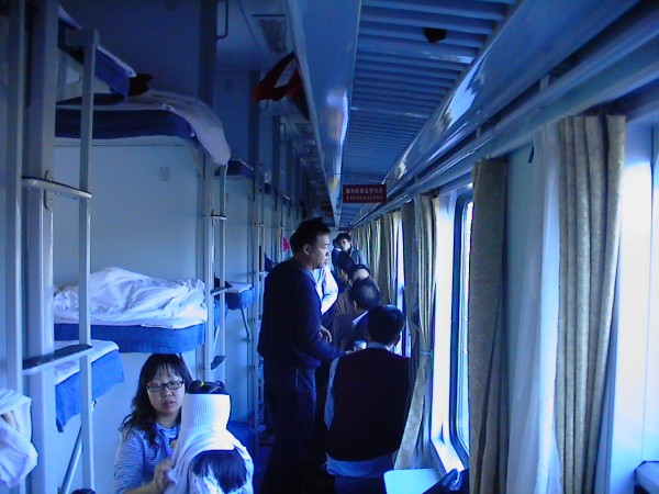 Китайкий поезд