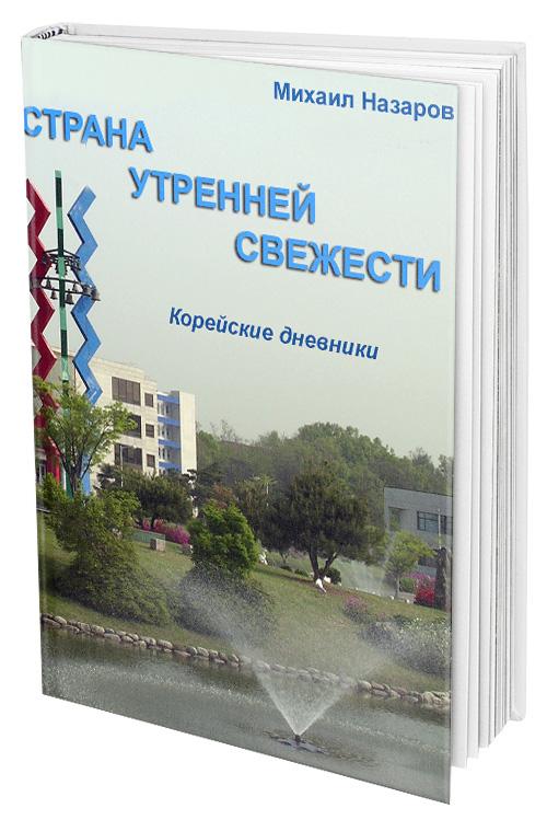 Hardcover Book MockUp-Kor