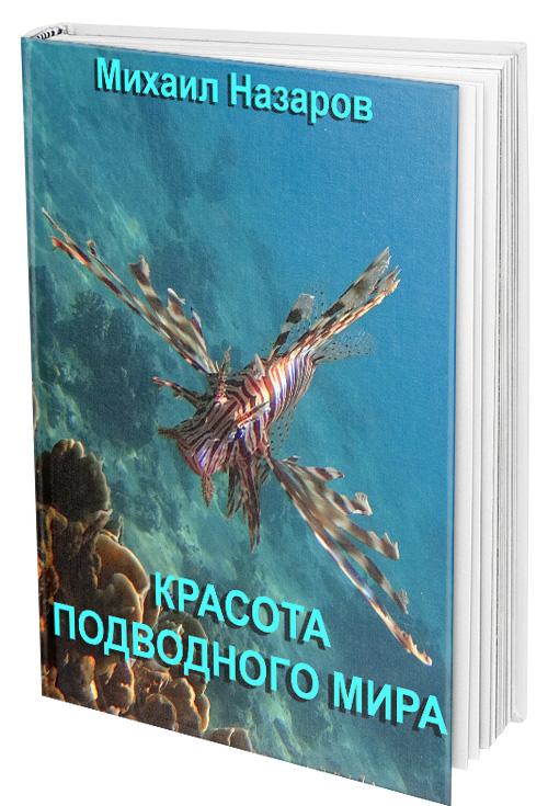 Hardcover Book MockUp-krasota