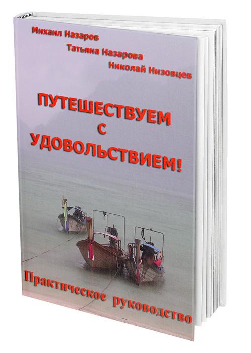 Hardcover Book MockUp-1