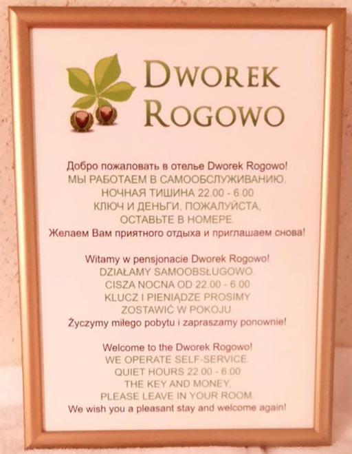 rogowo_512