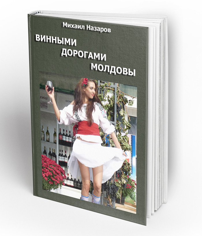 Hardcover-Book-MockUp-a