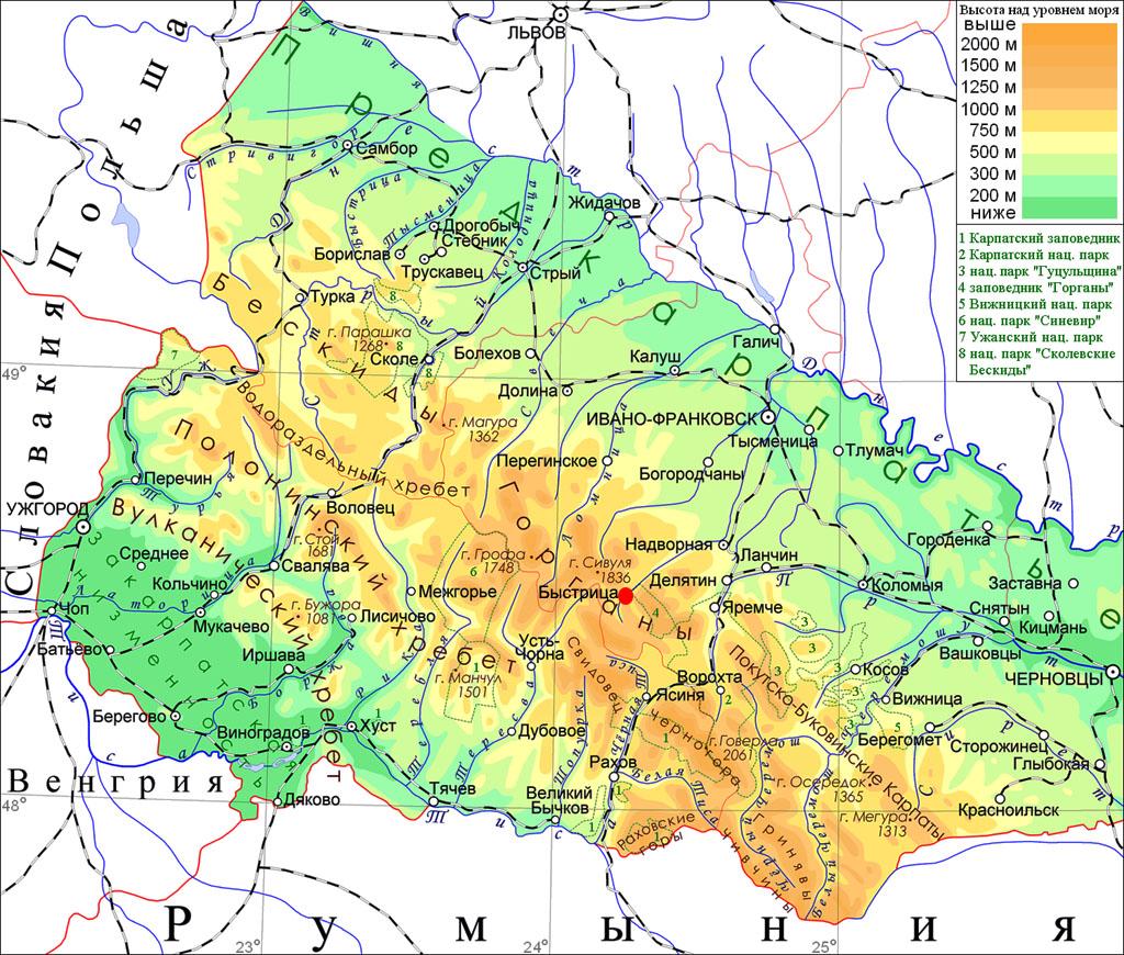 Карта -1