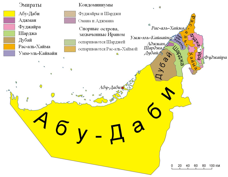 Эмираты_ОАЭ