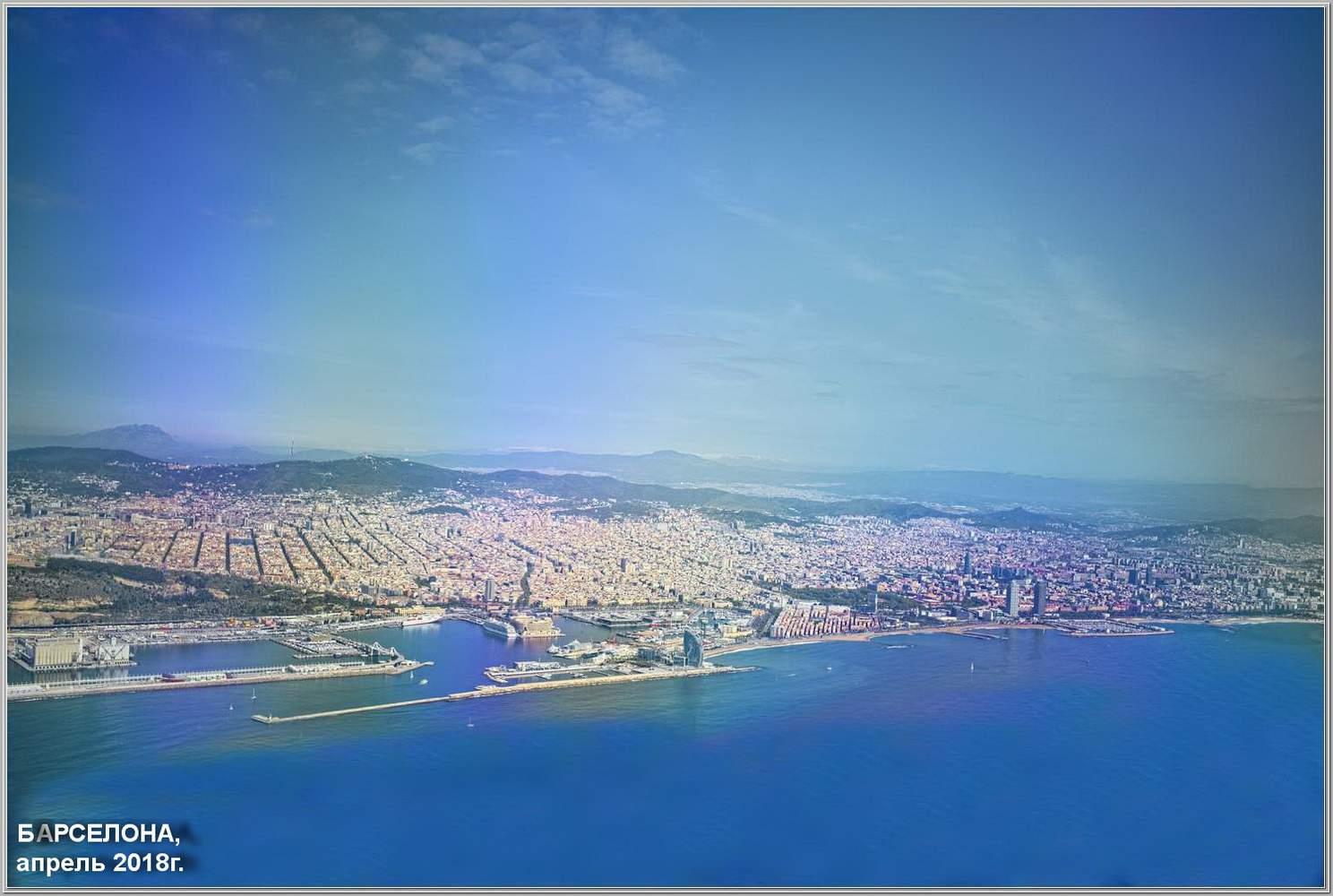 1. Барселона. Прибытие_001