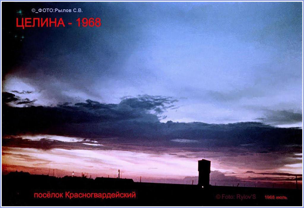 Крсногвардейский -2