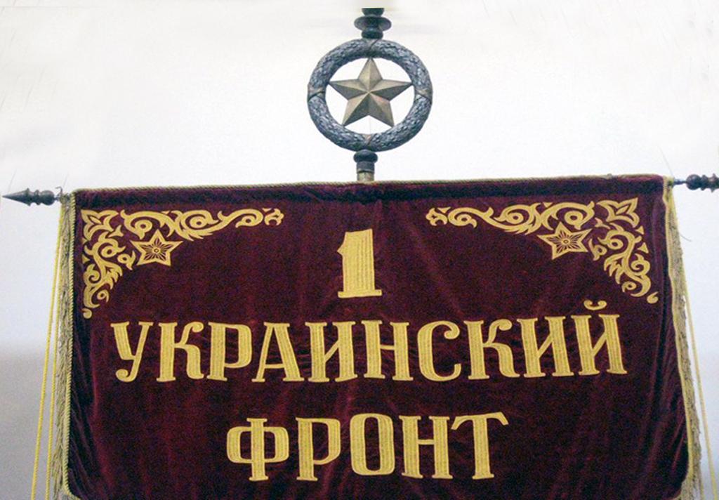 1szy_ukraiński-2